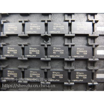 H5TQ4G63CFR-RDC HYNIX IC芯片 存储器 FBGA96