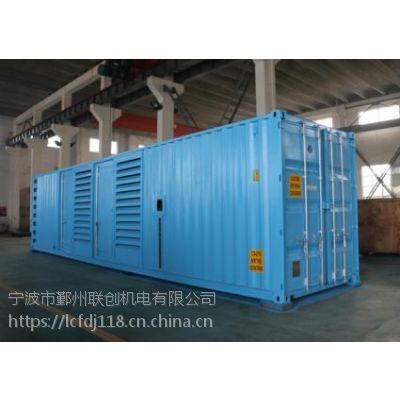 金华供应800KW康明斯静音发电机组生产厂家