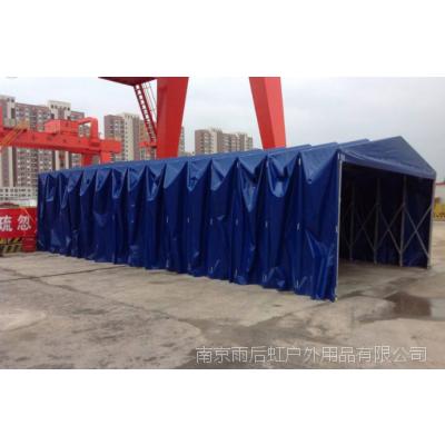 南京六合工厂卸货区伸缩活动篷房,大型活动仓储雨棚,移动推拉篷定制