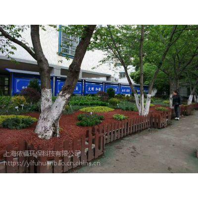 上海厂家直销 红色火山岩覆盖物