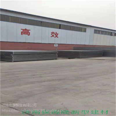 115gt37钢桁架轻型屋面复合板 宏盛钢骨架轻型板