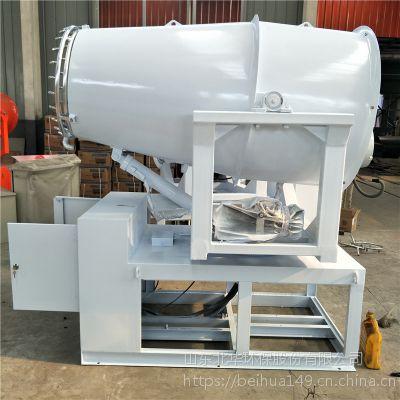 北华厂家直销KCS400/70果园打药机 风送式雾炮机