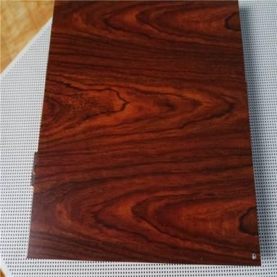 立体刨花木纹铝板 木色转印铝单板 金属装修定制材料