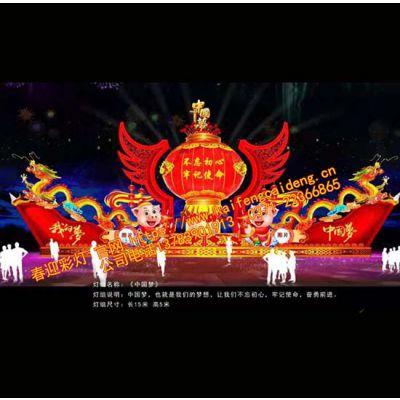 2019猪年春迎彩灯春节大型彩灯花灯会灯笼制作厂家