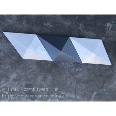 黑色铝单板 木纹铝单板厂家 防火幕墙铝板佛山欧百建材厂家