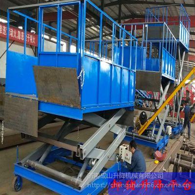供应西安固定式剪叉升降机液压升降台卸猪台