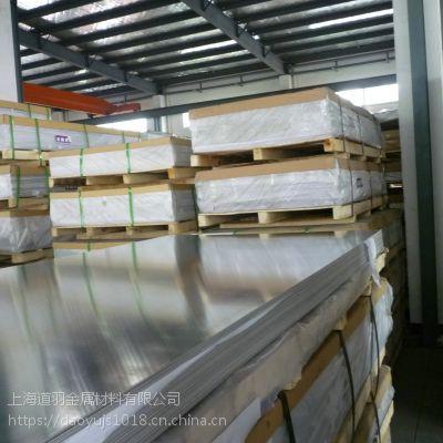 国标LF5-1防锈铝 5056铝合金板 中厚板 厂家直销 可定尺下料