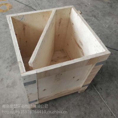 胶合板木箱厂家 物流发货用木箱定做木包装箱可上门测量安装