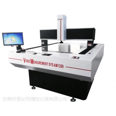 全自动大型CNC龙门机二次元影像测量仪