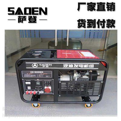 进口KOHLER美国科勒动力10千瓦220V汽油发电机多少钱