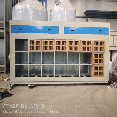干式喷漆柜 漆雾过滤箱 净化器迷宫盒 环保除尘柜 标准喷漆柜