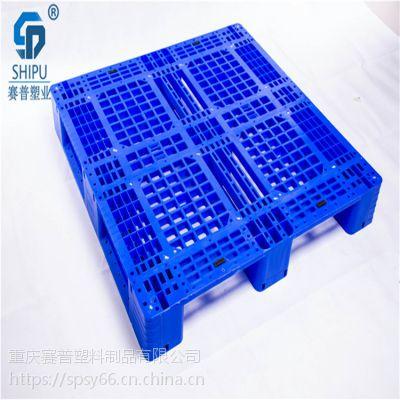 重庆北碚塑料玻璃行业周转托盘生产厂家