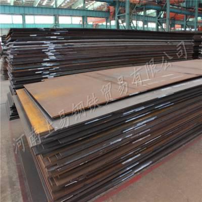 舞钢Q345B锰板价格|舞钢低合金钢板Q345C切割加工|舞钢Q345D钢板下料