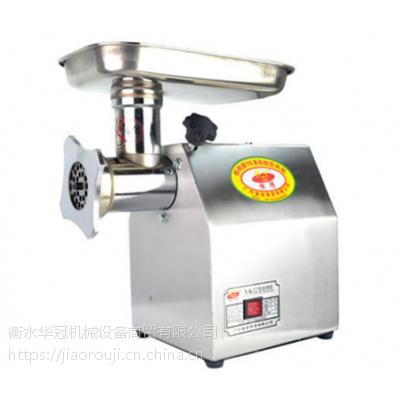 自动绞肉机价A迁安自动绞肉机价A自动绞肉机出厂价格