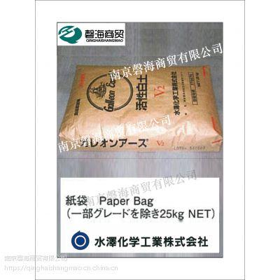 日本水泽 活性白土 油脂脱色 吸附剂