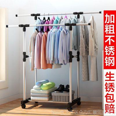 室内双杆挂衣架卧室开放式衣柜不锈钢伸缩晾衣架高低升降移动落地