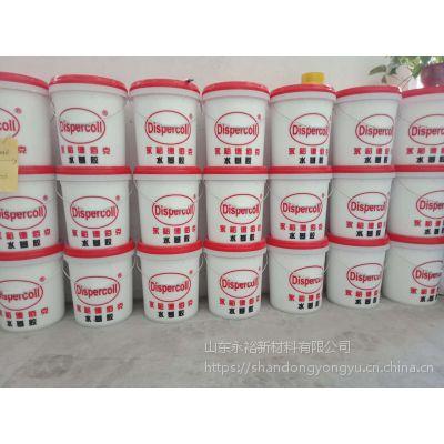 1026A永裕德百克真空吸塑胶,固含量53%,粘度5633,活化温度83度,山东厂家全国招商