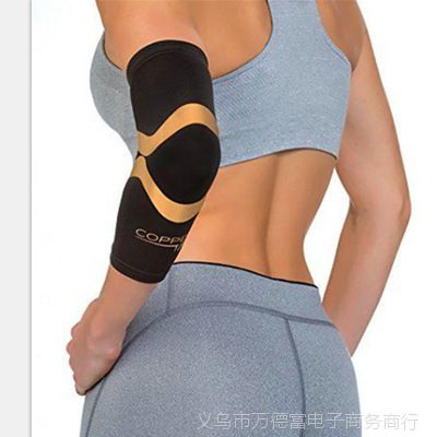 TV产品 Copper Fit 运动护肘 多功能篮球护具 护肘护手护具
