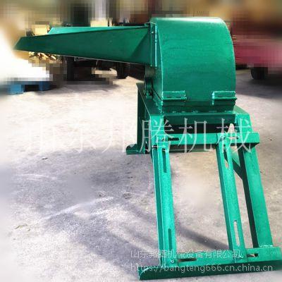 家用青草打浆机 220v小麦秸秆稻草粉碎设备 多功能粉碎机