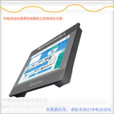 深圳威纶触摸屏MT6103IP通讯线