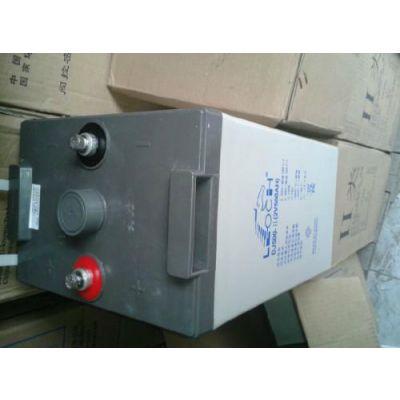 理士蓄电池DJM1240价格 江苏理士蓄电池12V40Ah代理商是哪家