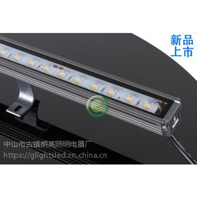 厂家直销 led线条灯楼体建筑轮廓灯12W数码单色彩色遮光洗墙灯