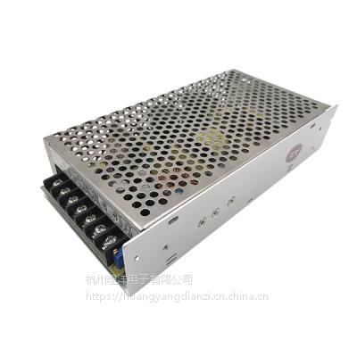 可调开关电源48V3A144W电压可调开关电源电机调速HYK-150E48