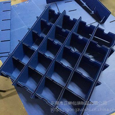 热销黄江防静电中空板箱防静电周转箱万通板箱配刀卡分格