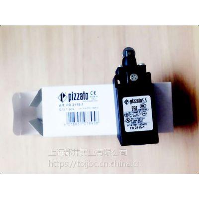 意大利原装进口PIZZATO光电限位开关安全模块控制设备电梯起重设备配件全系列现货供应