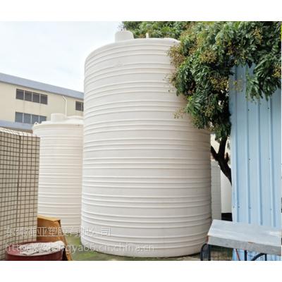 40吨塑料水箱 40吨塑料储罐厂家直销 东莞雄亚塑胶有限公司