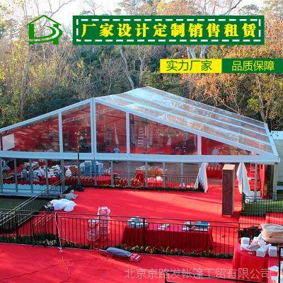 天津京路发铝合金活动篷房 篷房租赁 本地厂家