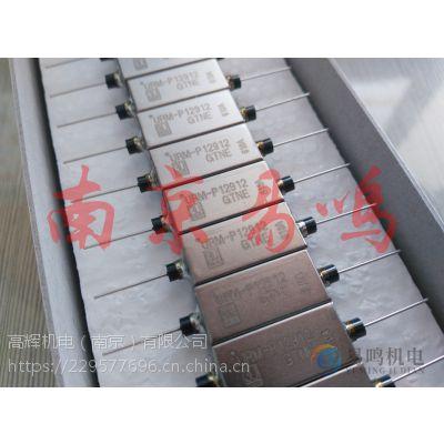 日本SANYU 继电器 URM-P12912GTNE