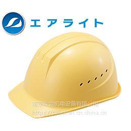 INC-100日本谷沢製作所安全帽 118-EPZ-Y2-J南京玖宝