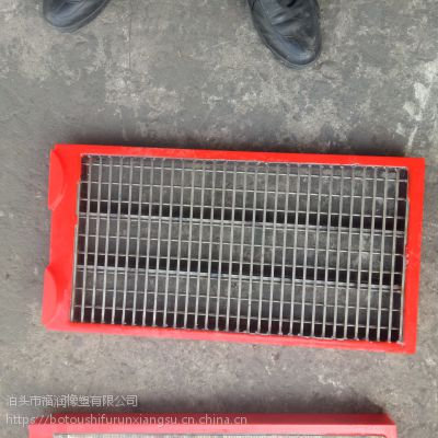 厂家直销 聚氨酯包胶 304材质 耐磨 305*610*45型筛板 矿用筛吧