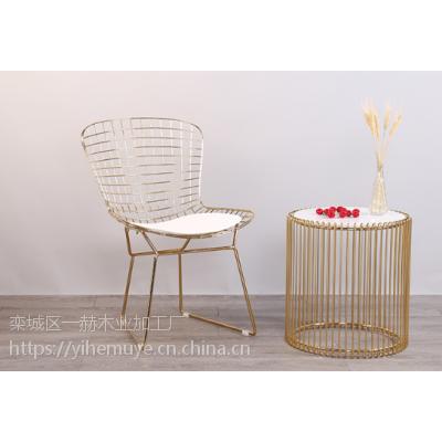 北欧镂空铁丝椅定制创意铁艺家具现代个性网红椅子金属家具