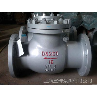 不锈钢逆止阀 逆止阀常用型号 规格 H44W-100P DN600贵州遵义现货直销