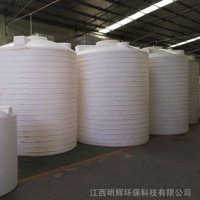江西直销PT-8000L- 8吨耐腐蚀塑料水箱耐酸碱食品级PE储罐