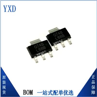 现货供应LM2937IMP-2.5全新原装正品低压差稳压器 电子元件ic配单