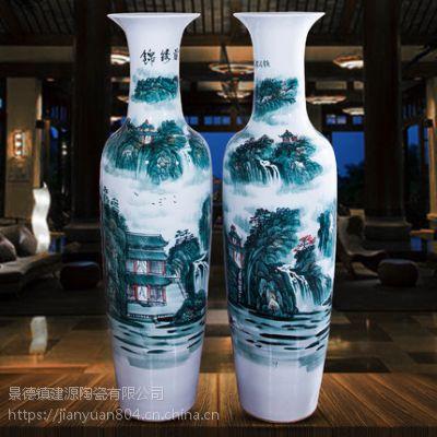 景德镇生产各种工艺大花瓶厂家 陶瓷1.4米1.6米1.8米2米2大花瓶价格