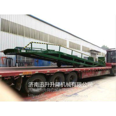 厂家直销5吨液压登车桥/5吨固定式登车桥/西安安装价格