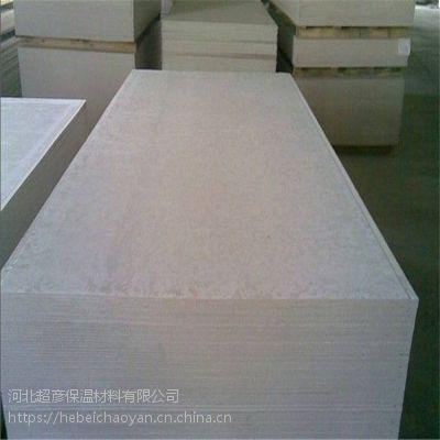 安阳市120kg厂家改性硅质聚苯板价格优惠