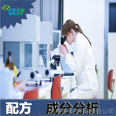 pvc手套 绝缘 工业级 成分检测  塑料手套配方还原
