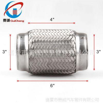 厂家供应76*150mm带内网汽车排气波纹管减震软管不锈钢软管