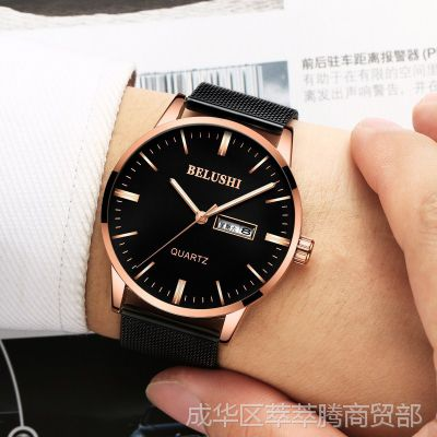 手表男士运动夜光防水时尚潮流石英表皮带男表手韩版简约腕表