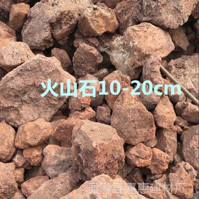 观赏造景火山石 微景观盆景石 红色 黑色火山石