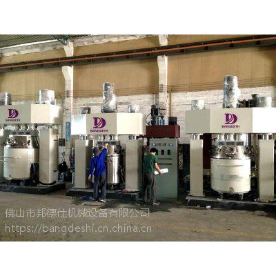 供应5-5000L强力分散机 美缝剂 筋胶 真瓷胶生产设备 1000L有机硅胶基料分散设备邦德仕化工