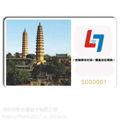 Legic芯片卡丨MIM256卡丨MIM1024卡丨Advant ATC系列卡