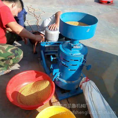 小型稻谷脱皮碾米机 家用型磨谷子机 圣鲁机械