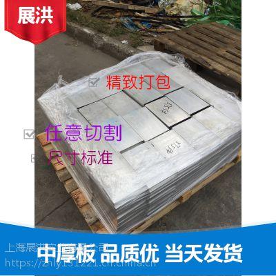 供应 高强度 高硬度 2024 铝板 规格齐全 1-350mm 2024-t4 铝板