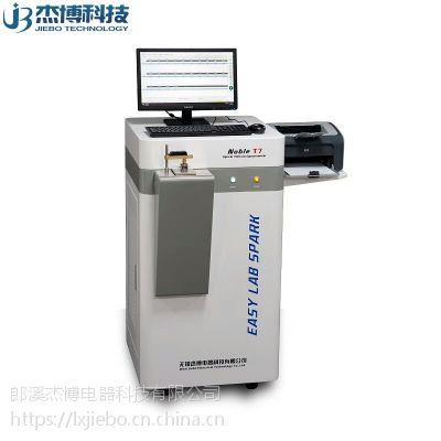 宁波邢台新疆直读光谱仪,光谱分析仪,全谱直读光谱仪哪个牌子好